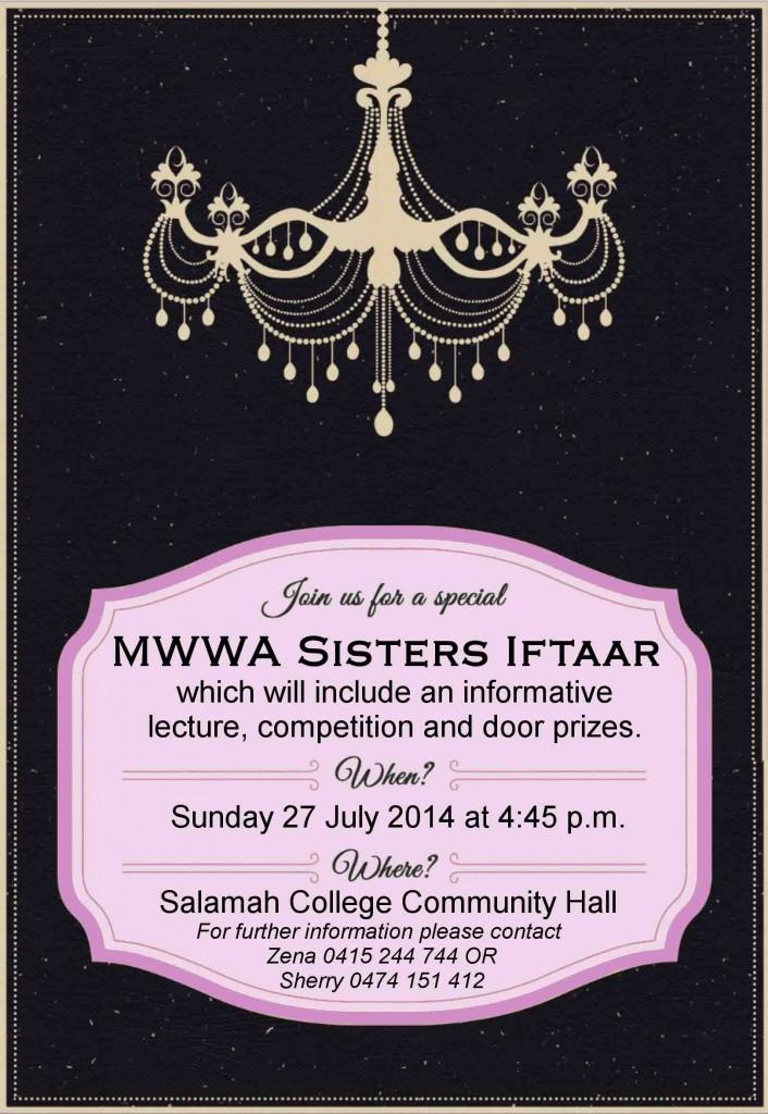mwwa-ramadan-iftar 2014