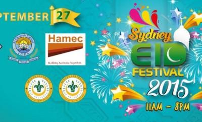 Sydney Eid-ul-Adha Festival 2015