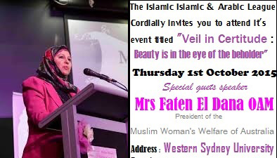 Faten El Dana, OAM, will be attending and presenting performances and many more to portray beneficial information surrounding the Hijab