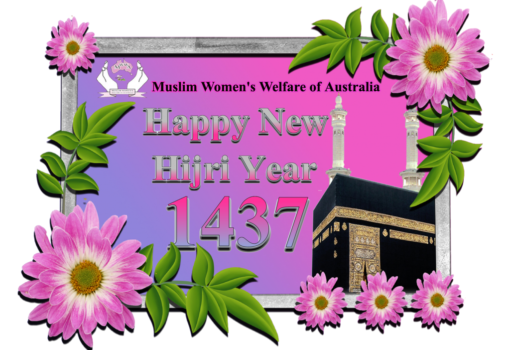 Happy New Hijri Year 1437