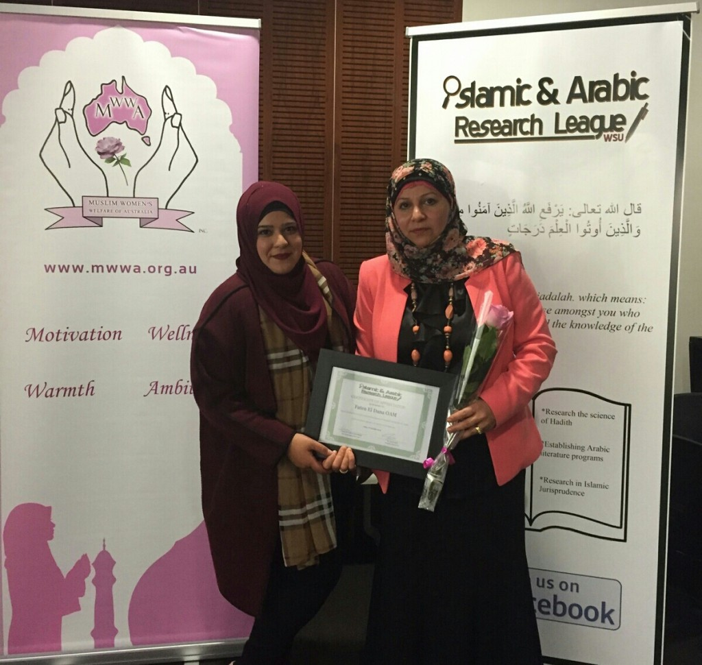 "MWWa attended ""Veil in Certitude"" 2015. Mrs El Dana OAM receiving a Token of appreciation from Ms Abdullah"