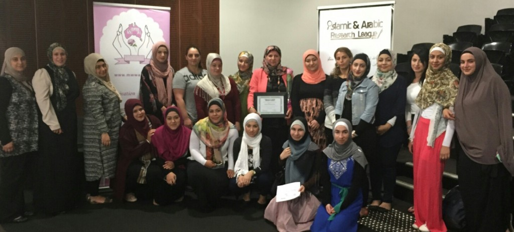 "MWWa attended ""Veil in Certitude"" 2015. group photo with Mrs El Dana OAM"