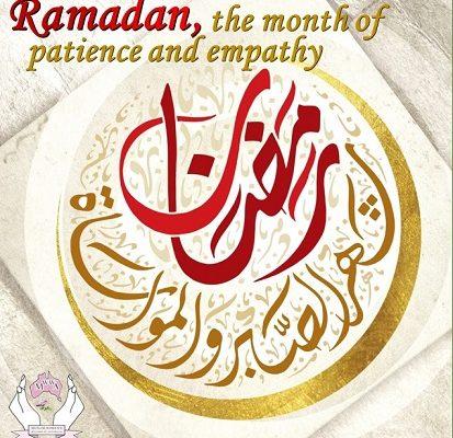 MWWA Ramadan 1437