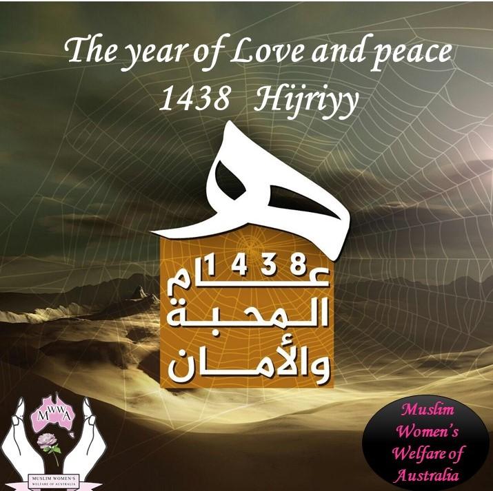 Hijry Year 1438
