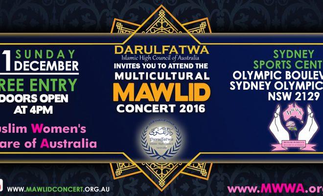 2016 Mawlid Concert 1438
