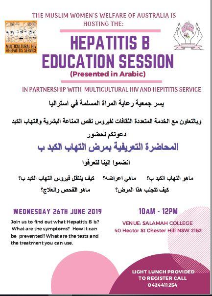 Hepatitis B Information Session